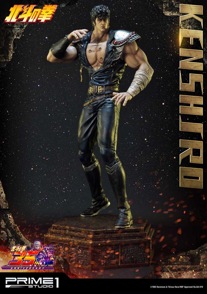 [Prime 1] - Fist of the North Star- Kenshiro 1/4 40487910