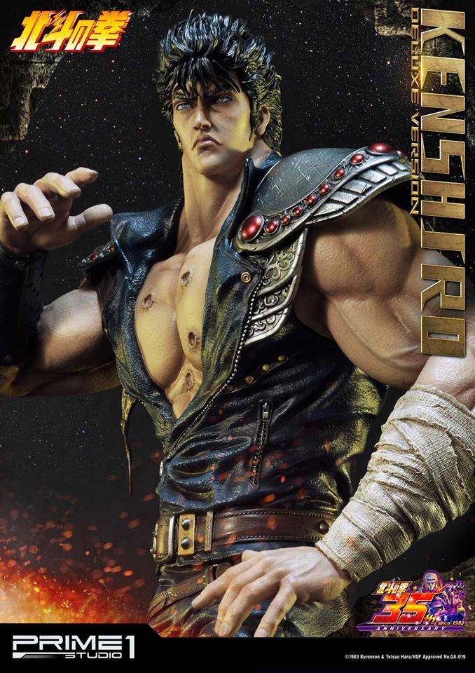 [Prime 1] - Fist of the North Star- Kenshiro 1/4 40507610