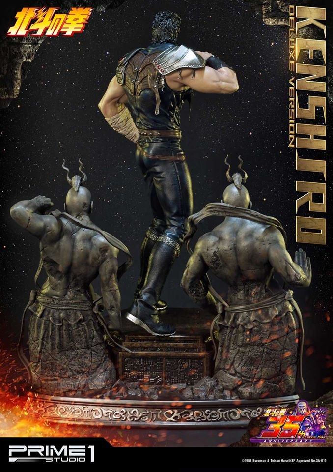 [Prime 1] - Fist of the North Star- Kenshiro 1/4 40511310