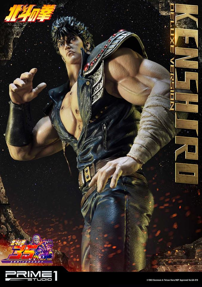 [Prime 1] - Fist of the North Star- Kenshiro 1/4 40543610