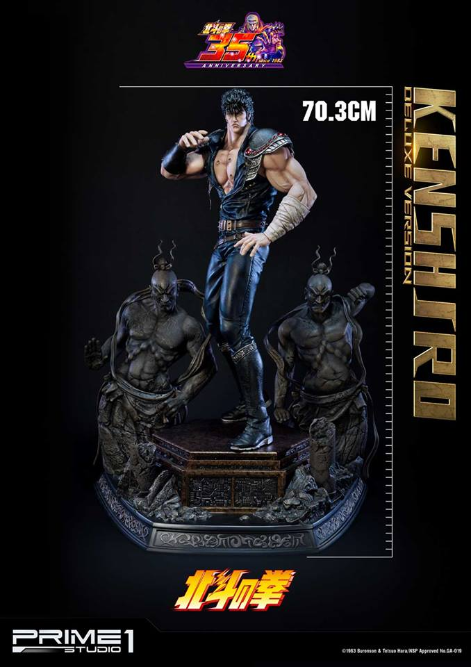 [Prime 1] - Fist of the North Star- Kenshiro 1/4 40592910