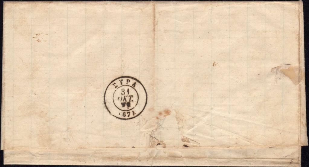 Χρήση στικτής ,στις μετά του 1875 εκδόσεις ΜΚΕ Zaaaya10