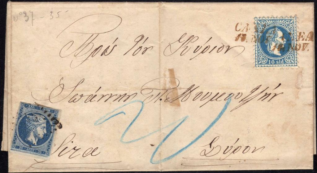 Χρήση στικτής ,στις μετά του 1875 εκδόσεις ΜΚΕ Zaaaya11