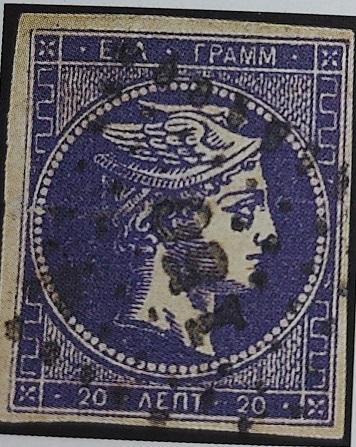 Χρήση στικτής ,στις μετά του 1875 εκδόσεις ΜΚΕ 20210510