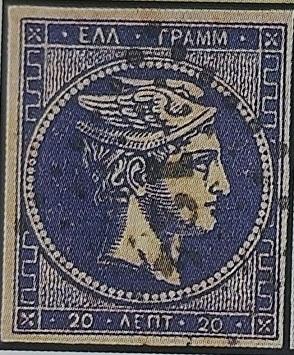 Χρήση στικτής ,στις μετά του 1875 εκδόσεις ΜΚΕ 20210511