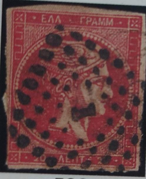 Χρήση στικτής ,στις μετά του 1875 εκδόσεις ΜΚΕ 20210512