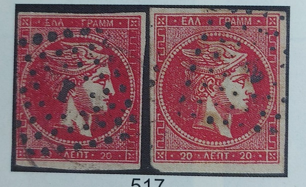 Χρήση στικτής ,στις μετά του 1875 εκδόσεις ΜΚΕ 20210514