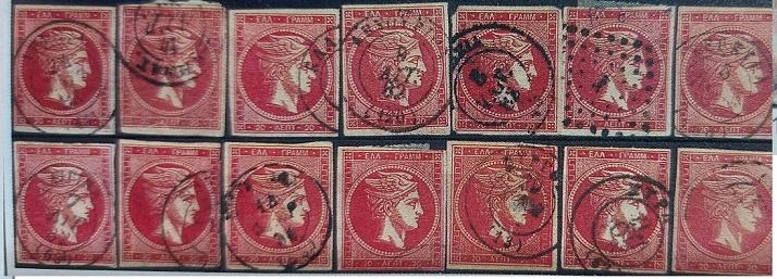 Χρήση στικτής ,στις μετά του 1875 εκδόσεις ΜΚΕ 20210515