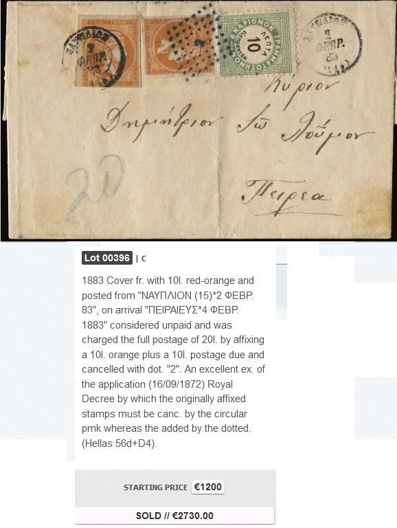 Χρήση στικτής ,στις μετά του 1875 εκδόσεις ΜΚΕ Screen20
