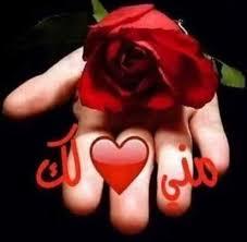 عشقتها......  Images10