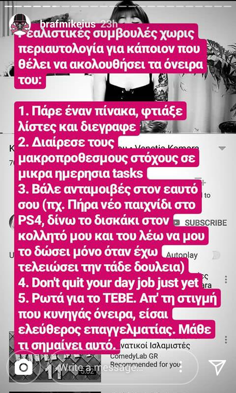 Venetia Kamara Vol. 2 - Page 4 610