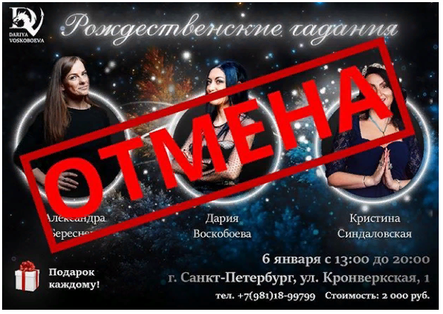 Почему на ПЧМ проигнорировали гибель черной ведьмы 2019-011