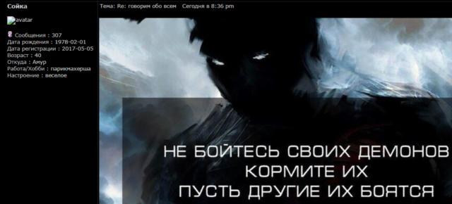 Во что верят ведьмы или Спасайся кто может A__a10