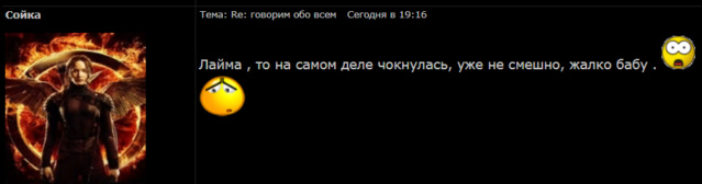 Язычники бесопоклонники - предатели Родины (как чернокнижница россиянка сойка глумится над патриархом России) A_ao_a10