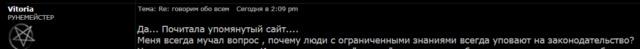 Чернокнижие в России законодательно запрещено! Aau___10
