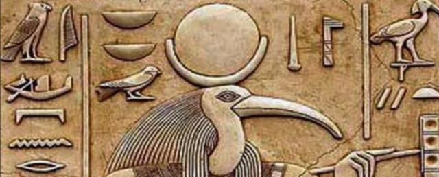 Лунные боги Древнего Египта  Scree489