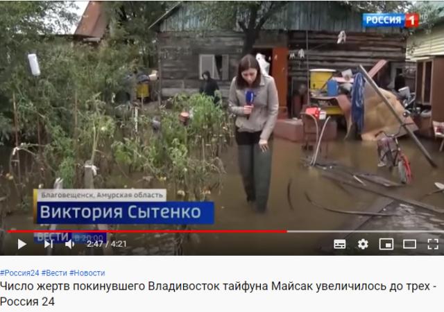 В Приморском крае бушует Тайфун Scree651