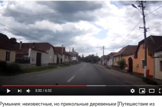 Я влюбился в Карпаты (путешествие в Румынию) Screen49