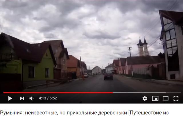 Я влюбился в Карпаты (путешествие в Румынию) Screen50