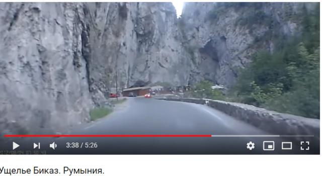 Я влюбился в Карпаты (путешествие в Румынию) Screen57