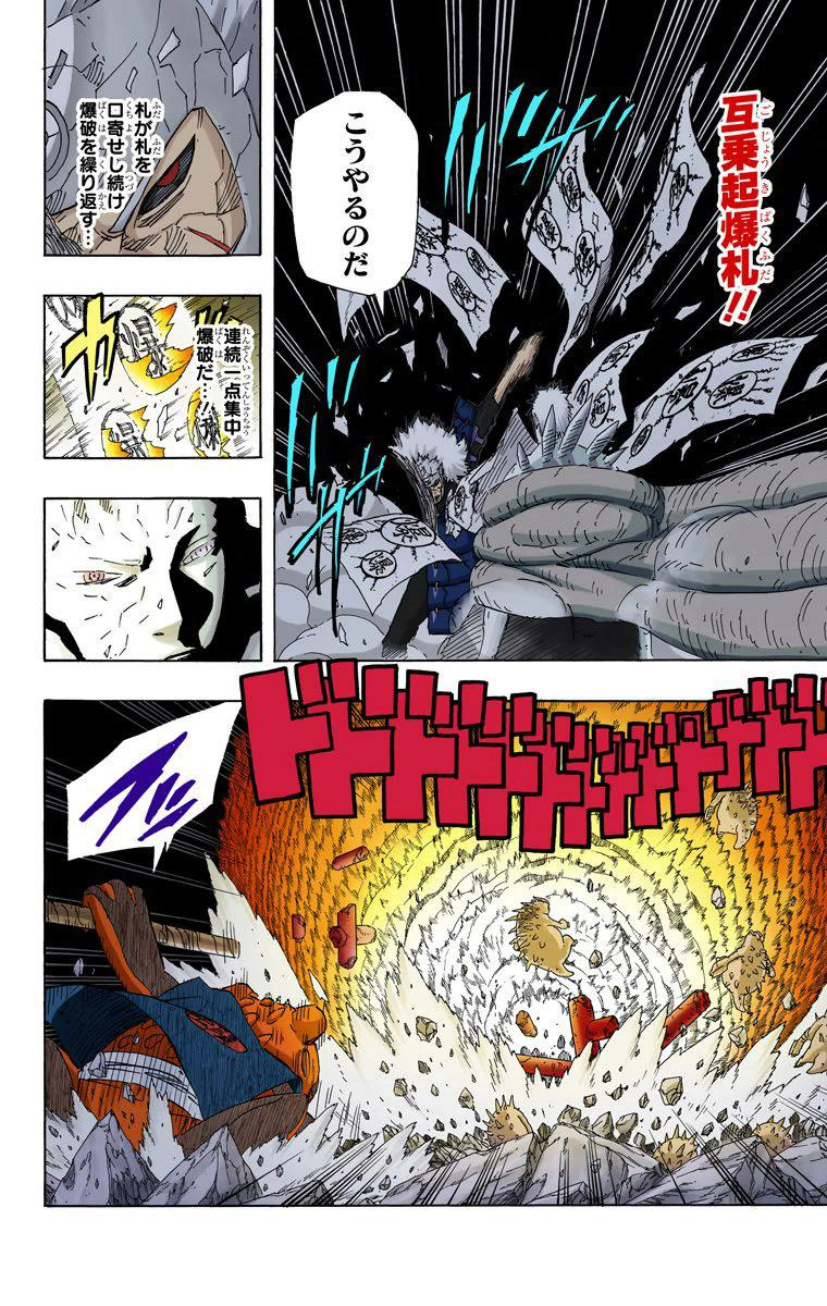 Sandaime Raikage vs Tobirama  02714