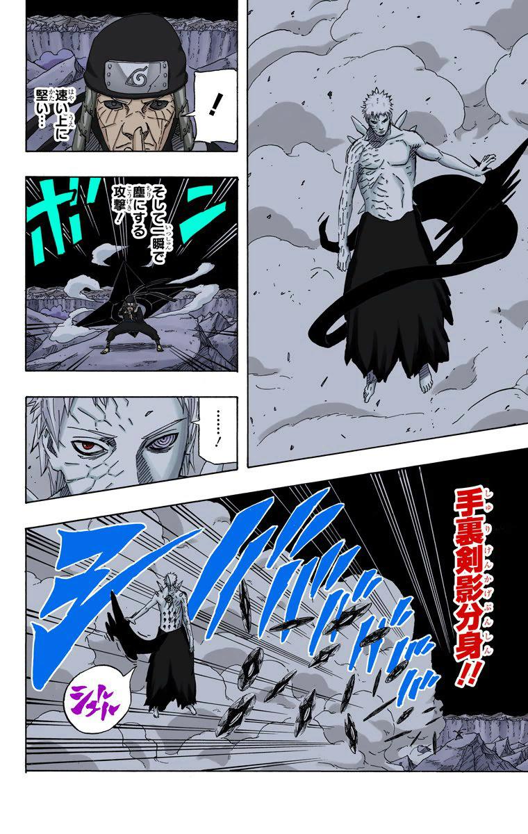 Sandaime Raikage vs Tobirama  02910