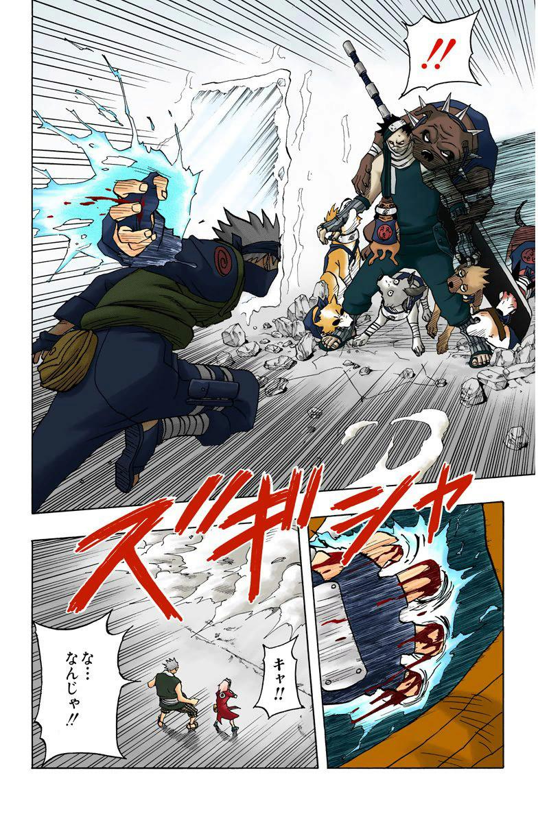 Hidan vs Kakashi sem sharingan 05910