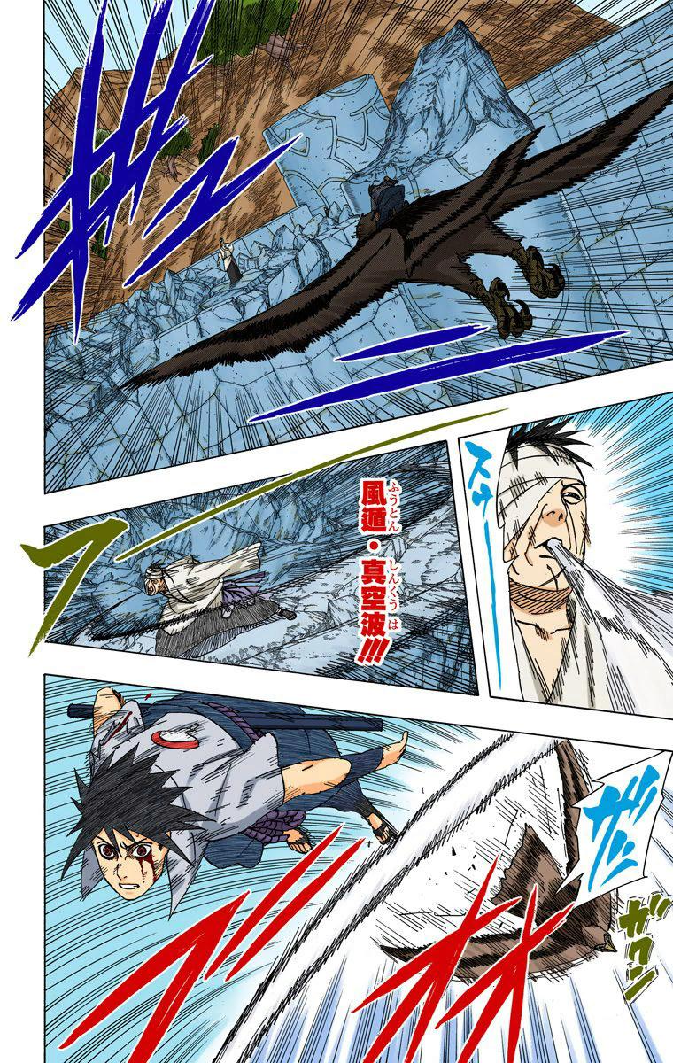Suigetsu , Karin e Juugo   vs Danzou Shimura  07511
