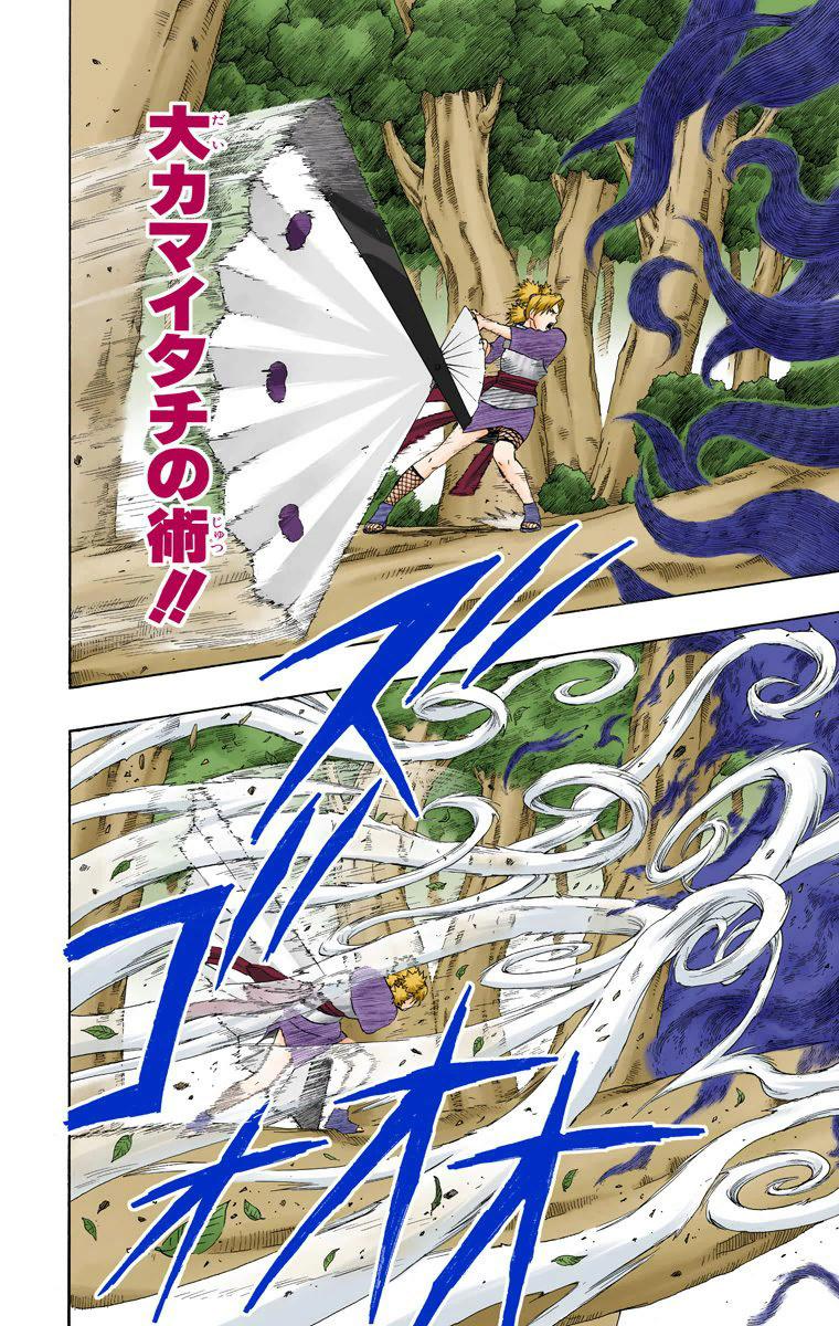 Velocidade de Naruto 09712