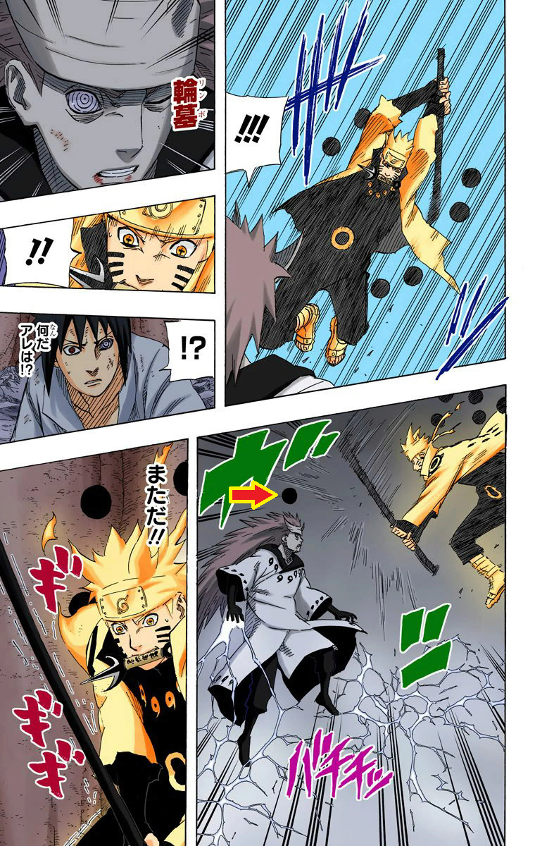 Hinata e Sakura vs Tsunade. - Página 5 10212