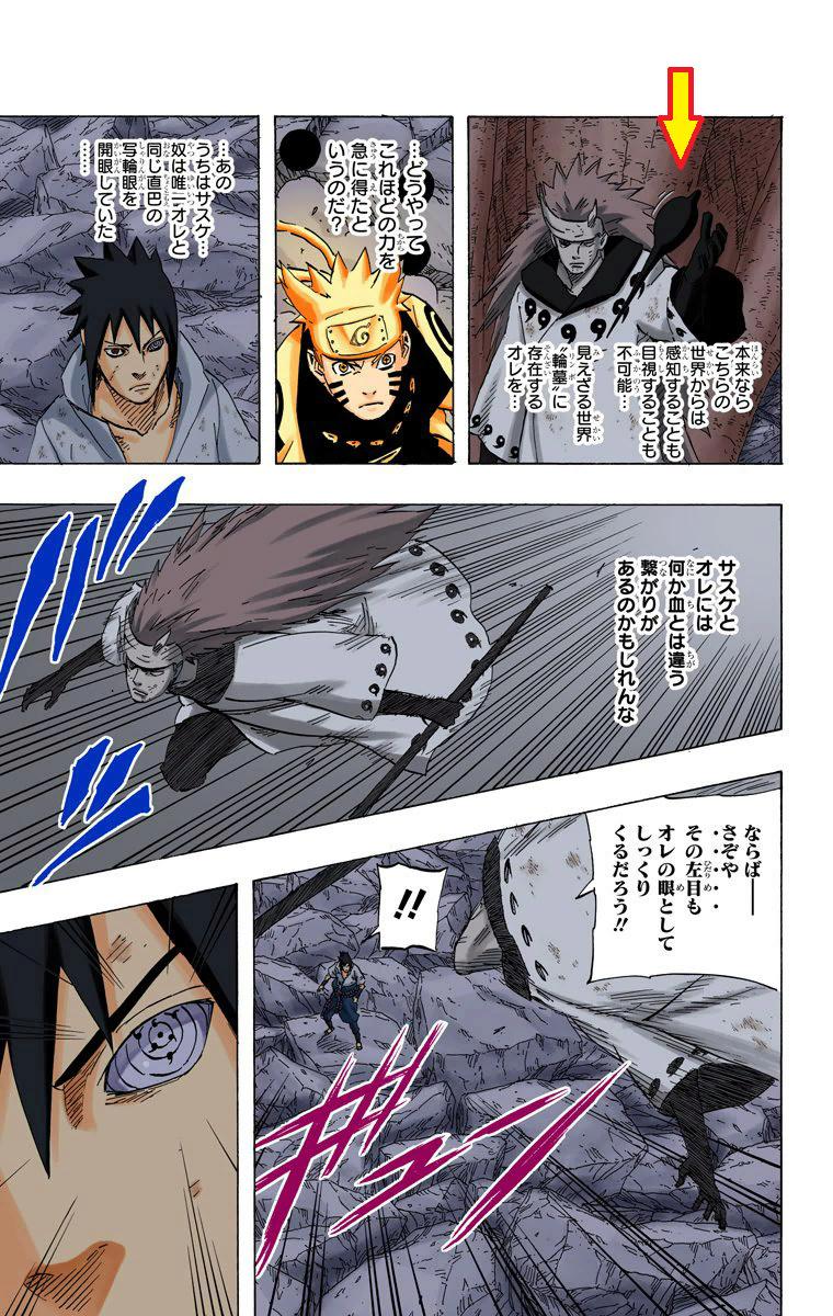 Hinata e Sakura vs Tsunade. - Página 5 10611