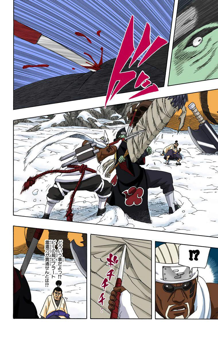 O Kakuzu pode vencer Kisame ! - Página 2 13111