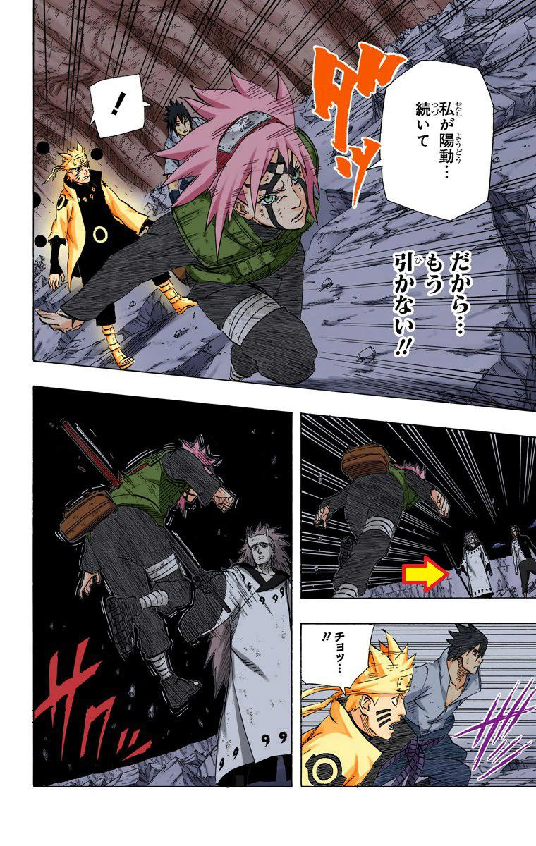 Hinata e Sakura vs Tsunade. - Página 5 13912