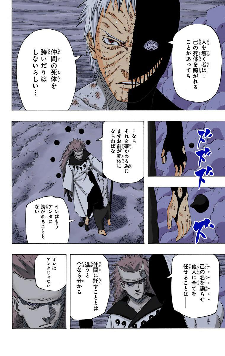 Se Sasuke colocasse o chakra das bijus no próprio corpo na luta final com naruto? Quais efeitos teria? Ganharia gougodamas ou a habilidade de voo? - Página 2 15113