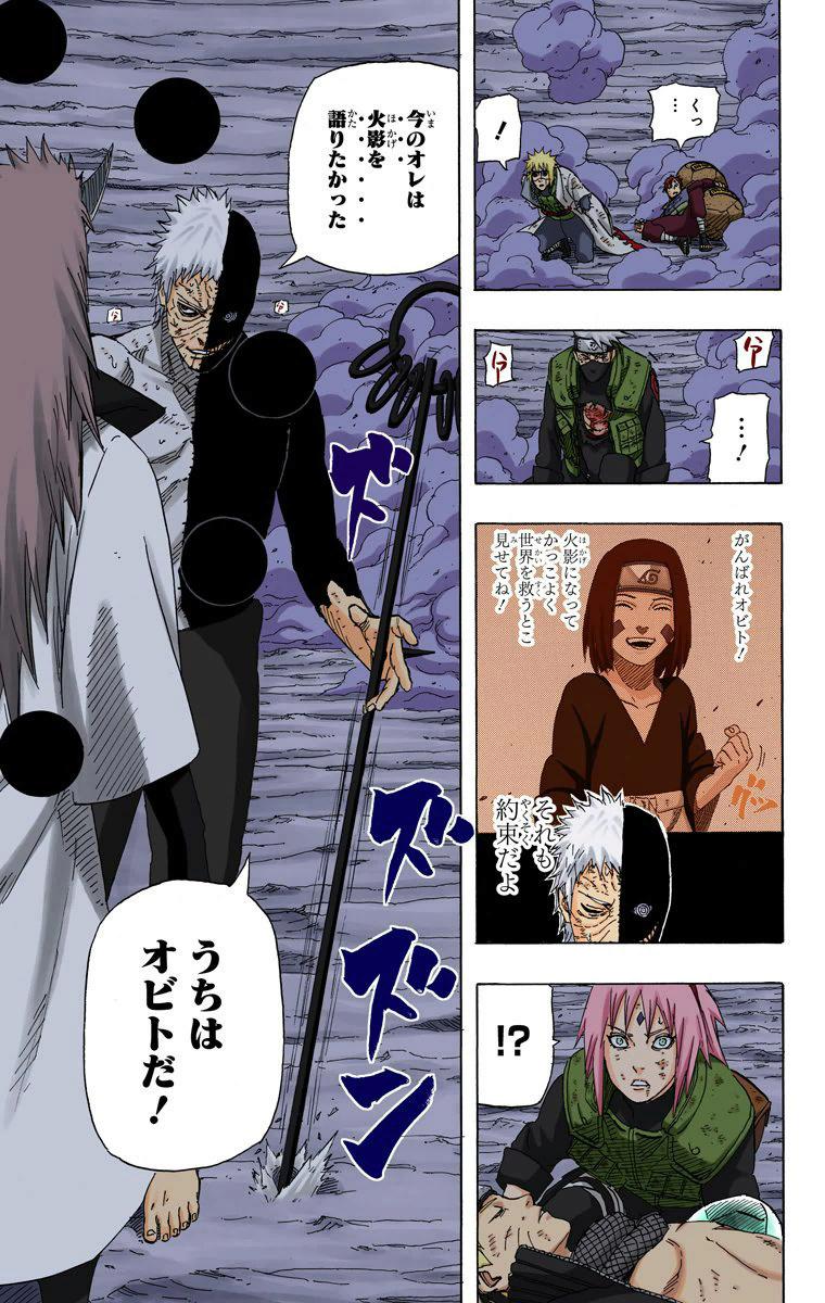 Se Sasuke colocasse o chakra das bijus no próprio corpo na luta final com naruto? Quais efeitos teria? Ganharia gougodamas ou a habilidade de voo? - Página 2 15211