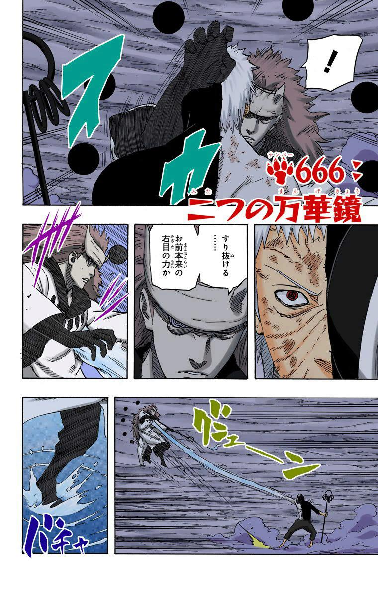Se Sasuke colocasse o chakra das bijus no próprio corpo na luta final com naruto? Quais efeitos teria? Ganharia gougodamas ou a habilidade de voo? - Página 2 15515