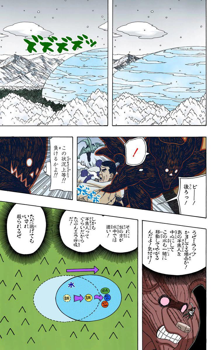 O Kakuzu pode vencer Kisame ! - Página 2 15613