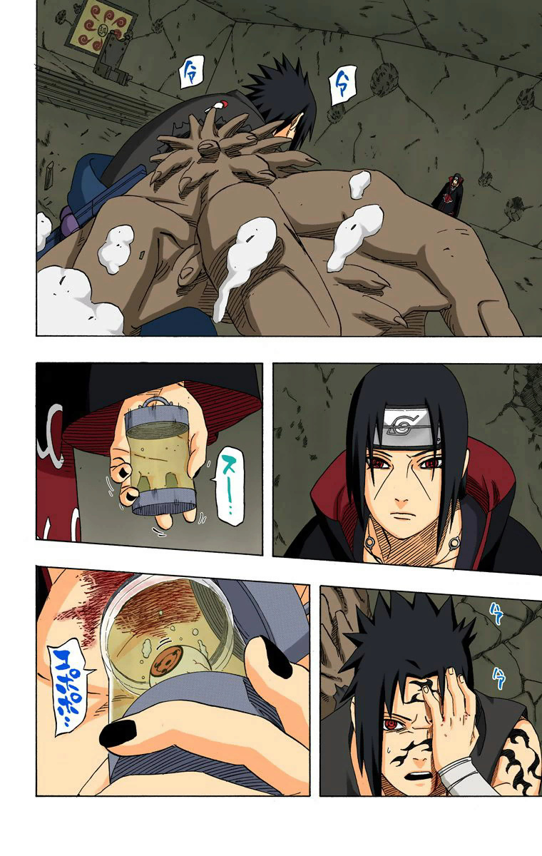 Como exatamente Sasuke quebrou o Tsukuyomi do itachi? 15710