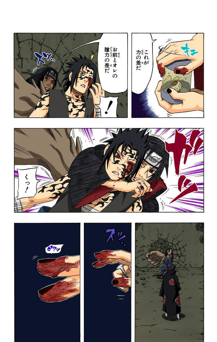 Como exatamente Sasuke quebrou o Tsukuyomi do itachi? 15812