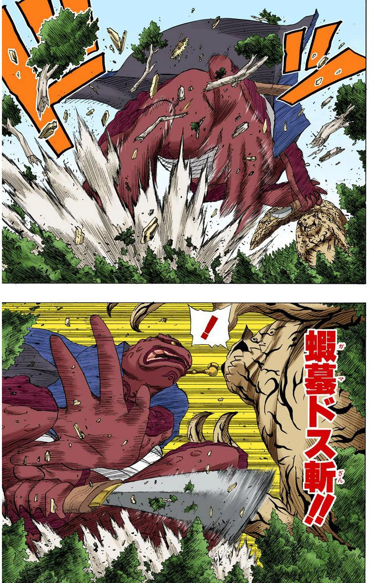 Tsunade vs Jiraya 16610