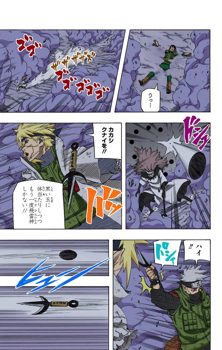 Quem ganha na trocaçao Gai 7 gate vs Naruto? 18412