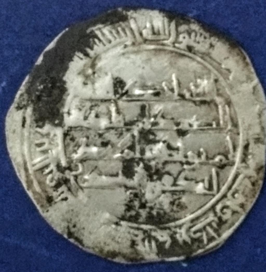Dírham del 205 H, al-Ándalus, al-Hakam I. Img_2053