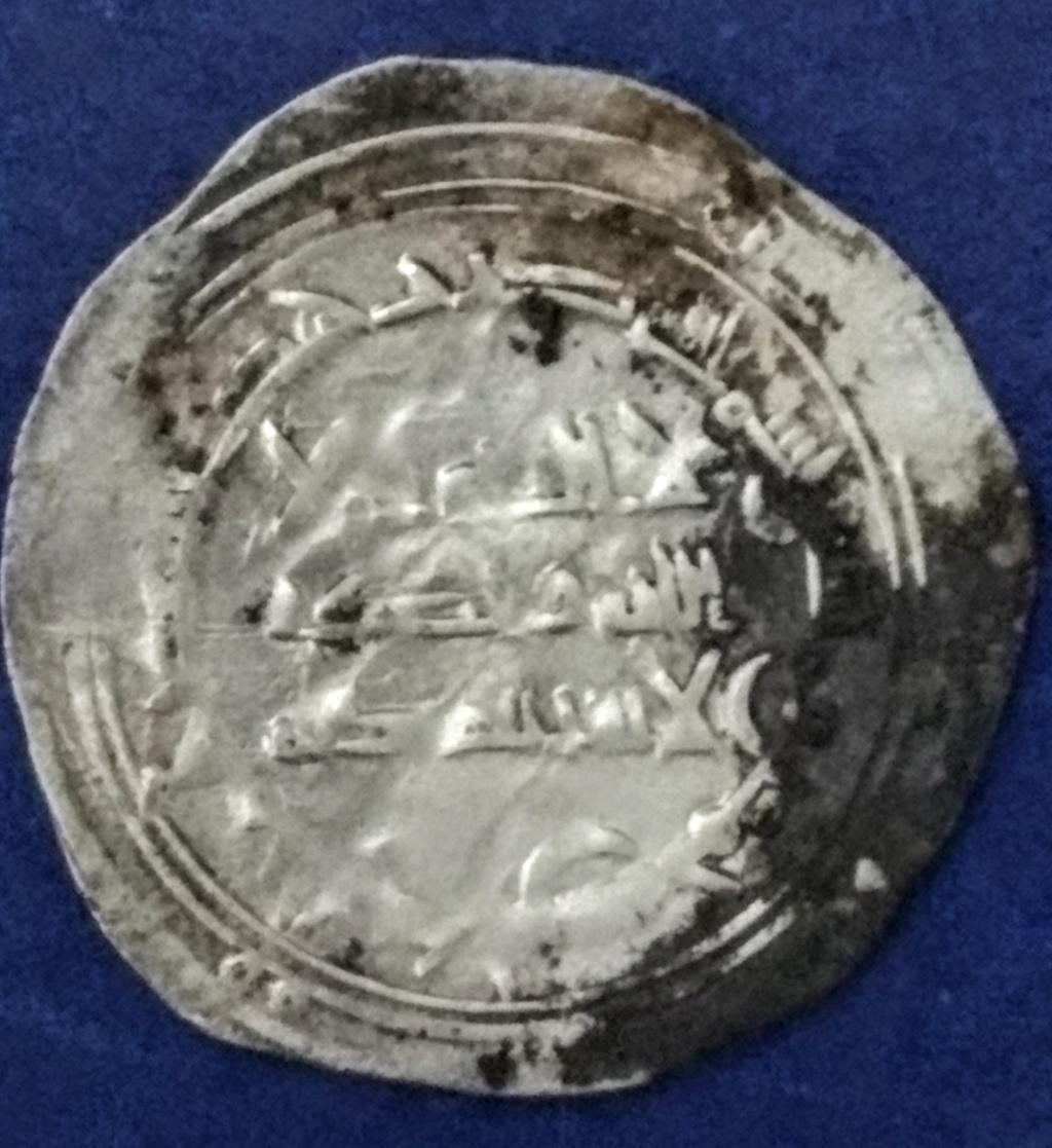 Dírham del 205 H, al-Ándalus, al-Hakam I. Img_2054