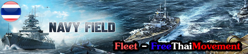 Fleet Freethai Movement Thailand