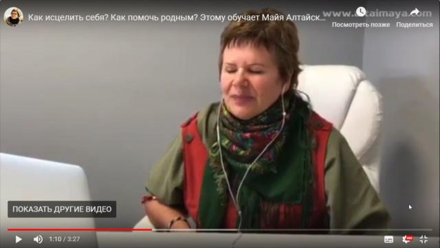 РУБРИКА АКАДЕМИИ МАЙИ АЛТАЙСКОЙ.  ВСЕЛЕНСКИЕ НОВОСТИ. 2019-020