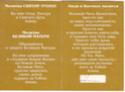 Школа Я Есмь_ЧЕЛОВЕК И ГАЛАКТИКА. СИТУАЦИЯ НА СЕЙЧАС - Страница 5 A_202111