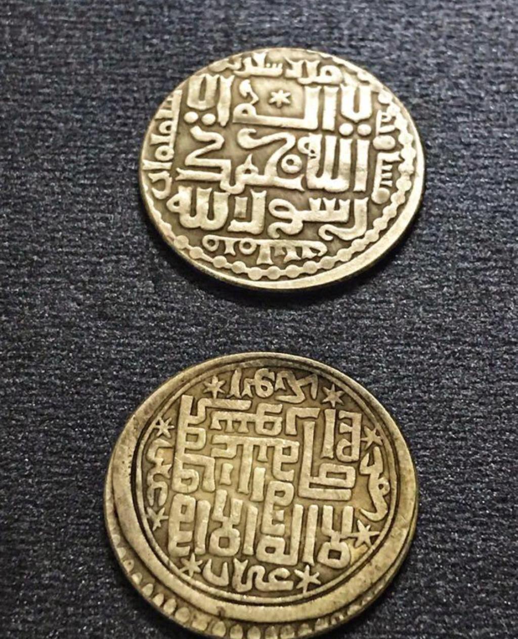 تقييم عملة اسلاميك 40c1f110