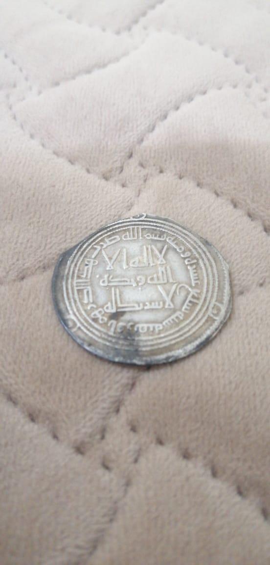 عملة اسلامية قديمة ارجوا التقييم  A5b88d10