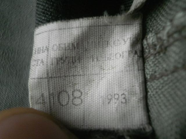 Veste P6040615