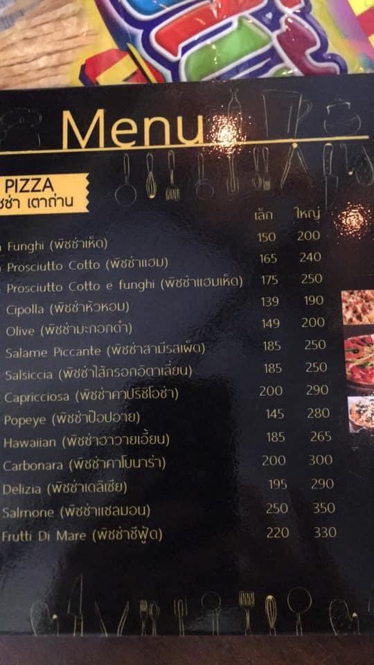 Futtern in Bua-Yai Piza_b10